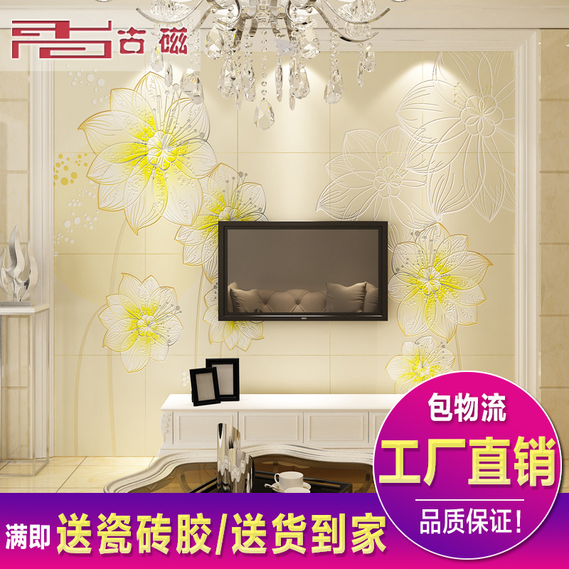 European minimalist living room tv backdrop tile color carving modern living room tv backdrop 3d video wall tile painting