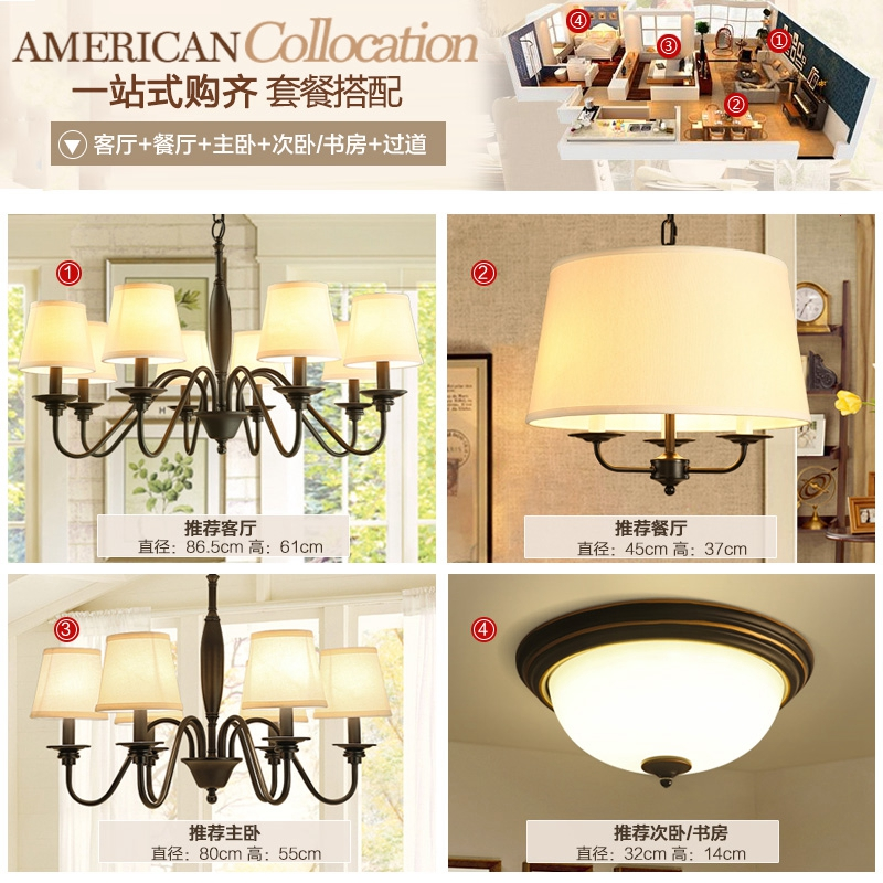 European pastoral american country pastoral chandelier living room lamp bedroom lamp study lighting kit
