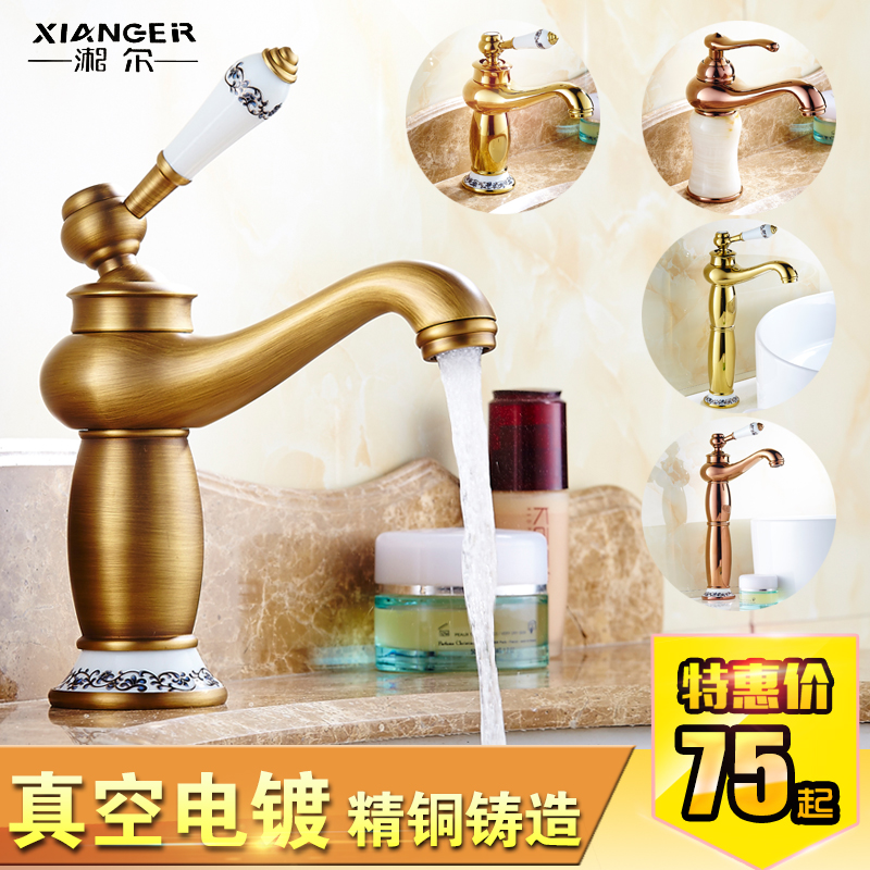 European pastoral retro hot and cold taps all copper and gold antique faucet washbasin faucet hole basin mixer full of rose gold