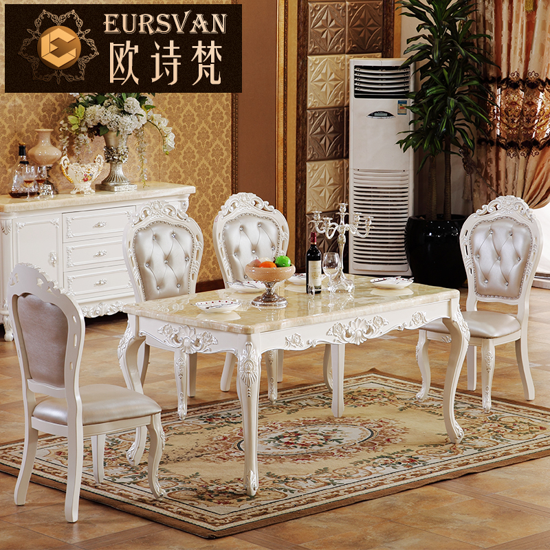 European poetry vatican european dinette combination of 1.5 m simple european french garden furniture natural marble dining table dining table