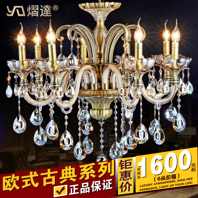 European retro living room chandelier atmospheric bedroom candle light crystal chandelier penthouse floor villa dining room den antique