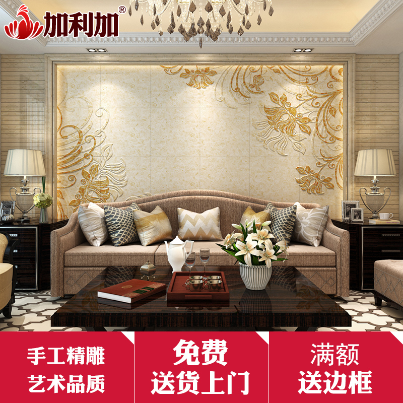 European tv wall tile tile tile backdrop living room tv backdrop wall tile engraving lotus dream
