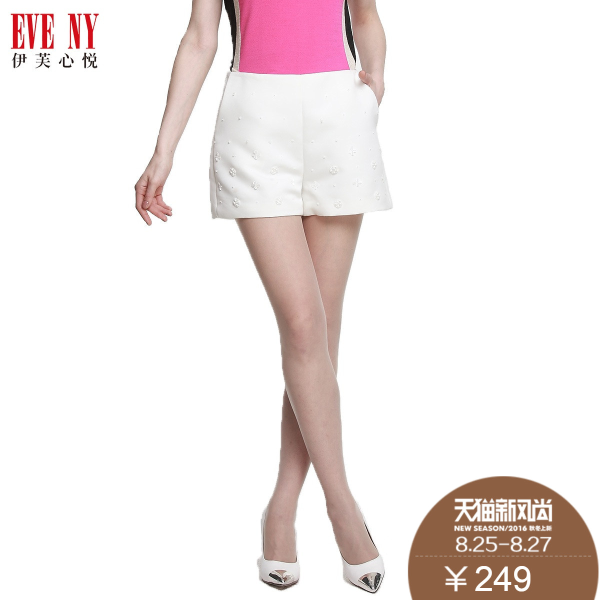 Eve moods lynx custom 2015 mature elegant three-dimensional flowers pure white weila casual shorts 1280 price tag