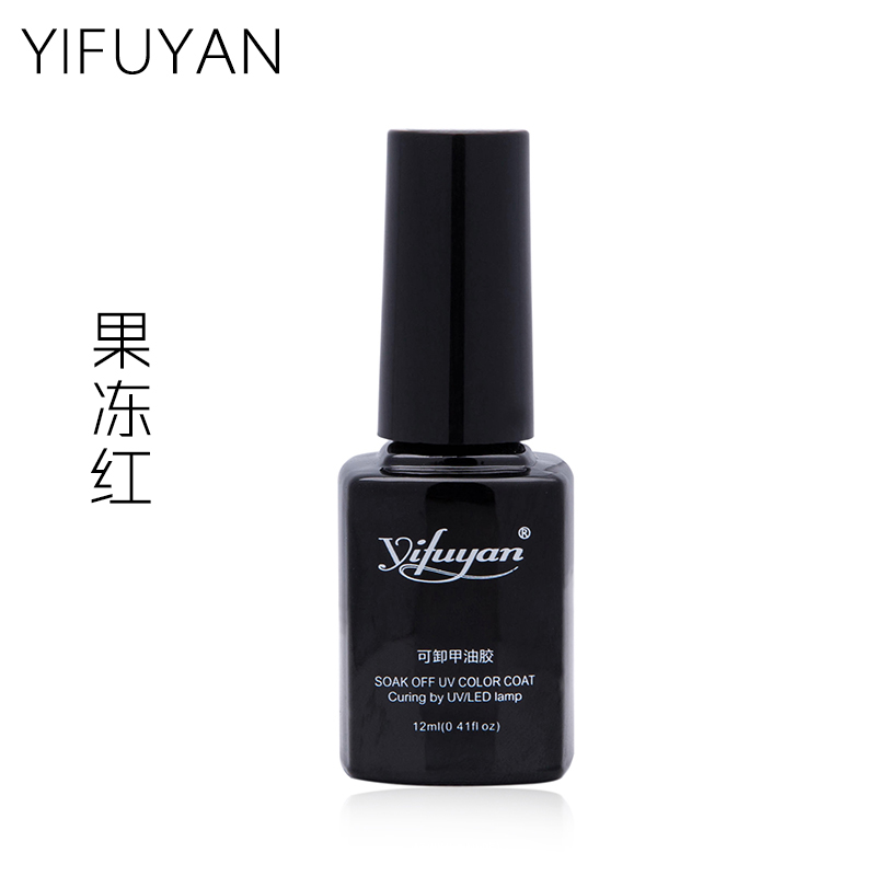 Eve yan nail glue nail polish health red transparent pink jelly color plastic barbie koudan qq a french primer