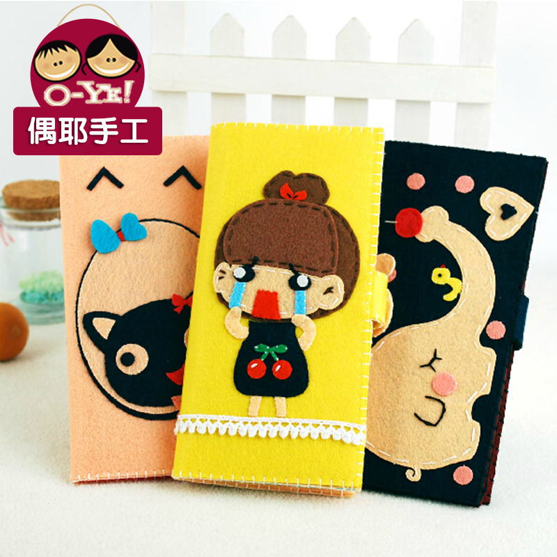 Even jesus diy handmade woven avoid cutting non woven material bag handmade diy handmade cloth wallet card sets