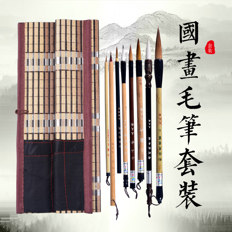 Every day to practice meticulous line drawing hook line pen set brush painting kit bucket grab pen pen painting brush calligraphy beginner