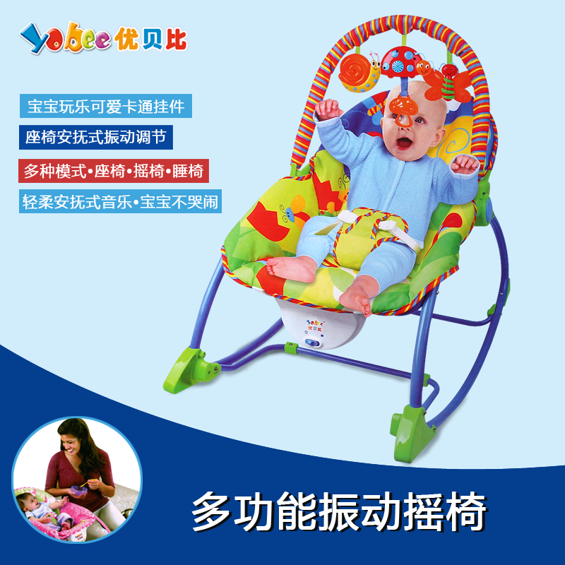 Excellent babe electric rocking chair baby rocking chair multifunction baby cradle bed children ann ask biosynthese shook his swing chair