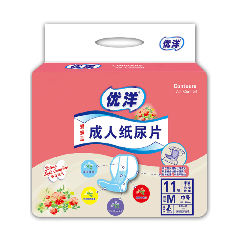 Excellent ocean elderly adult diapers diapers adult diapers changing mat separated urine mattress care management paper pad pad of paper diapers m/11