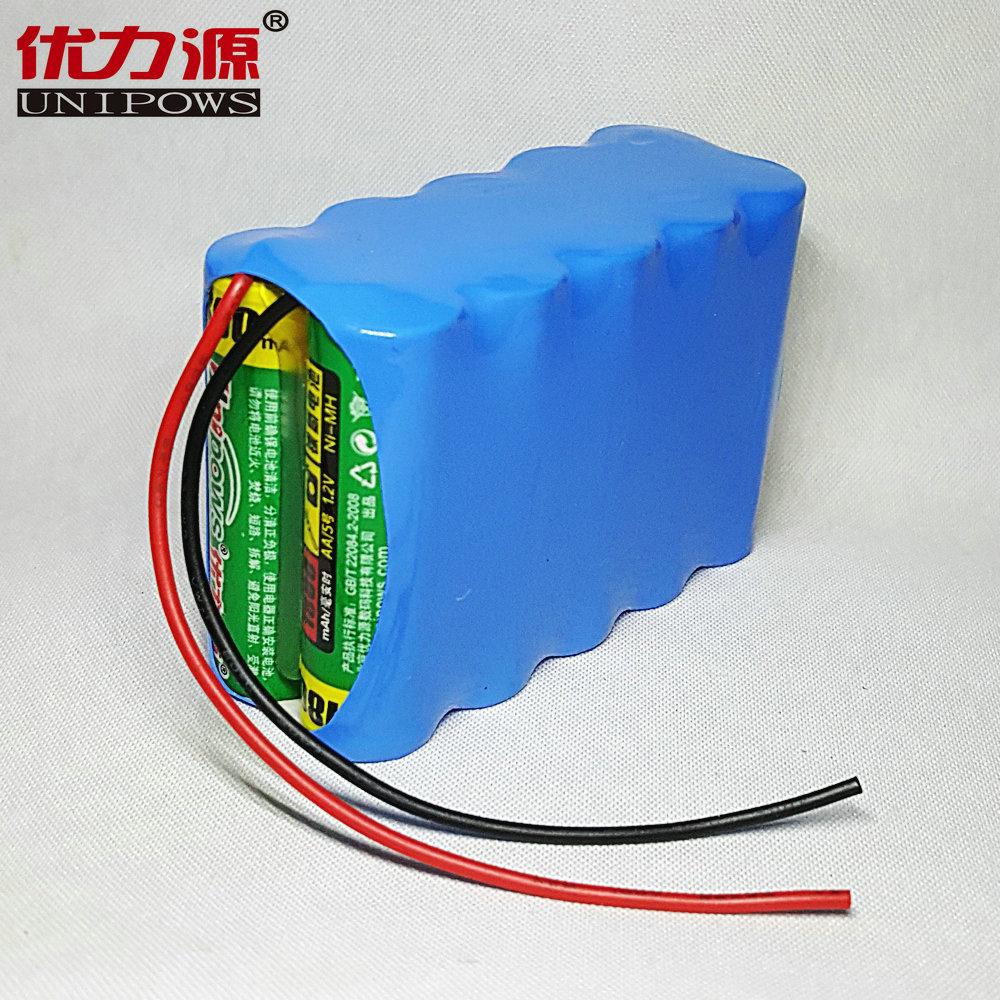 Excellent source of 2600 v battery toy car battery 5 mah double combination