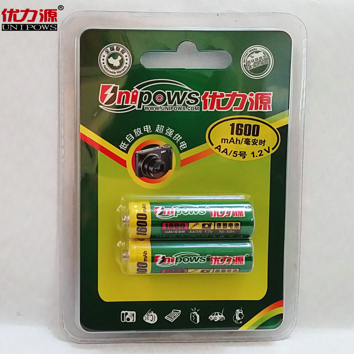 Excellent source of 5 aa1600mah polaroid rechargeable batteries on 5 rechargeable battery wireless mouse battery