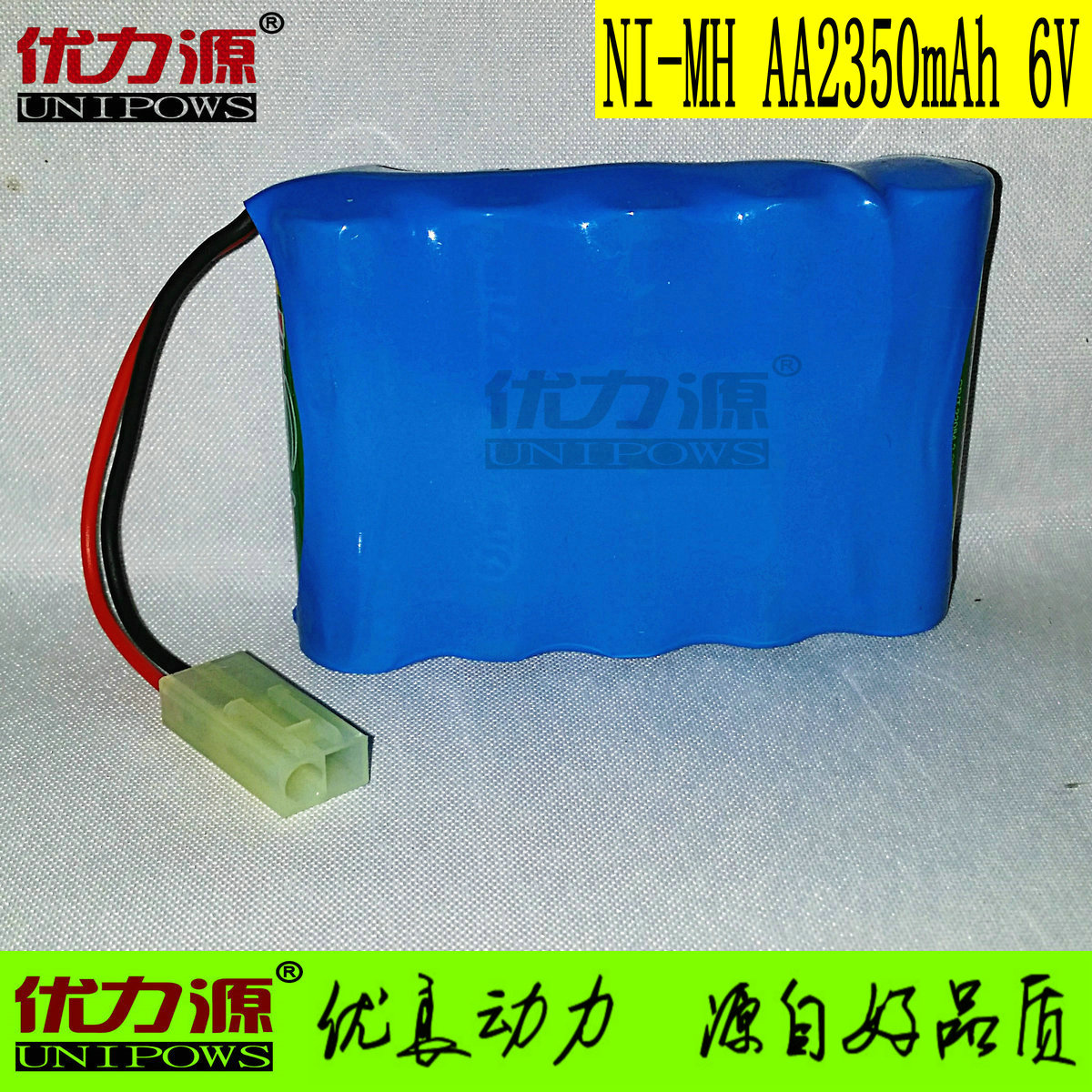 Excellent source of v truck toy car battery 2350mAh receiver battery no. 5 single row of plug 11b