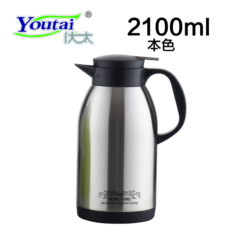 Excellent too home insulation pot thermos thermos thermos bottle large capacity thermos thermos thermos stainless steel vacuum insulation kettle 2.1l