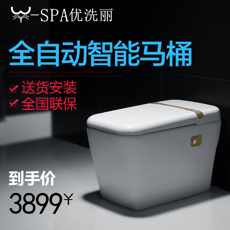Excellent wash liesl deodorizes intelligent remote control automatic intelligent smart toilet without cistern induction square integrated intelligent toilet toilet toilet