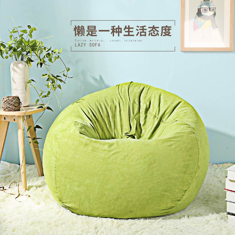 New Get Quotations · Excellent wooden bean bag beanbag washable tatami creative cute single person bedroom windows and chairs small Awesome - Lovely bean bag sofa Lovely
