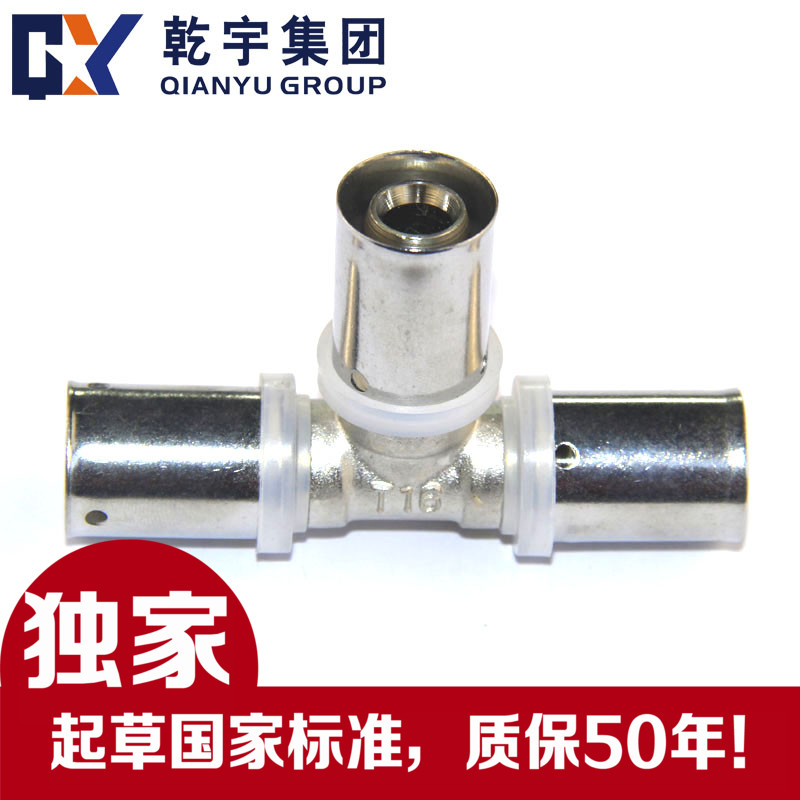 Exclusive price special aluminum pipe tee tee copper fittings compression type nickel rust and corrosion