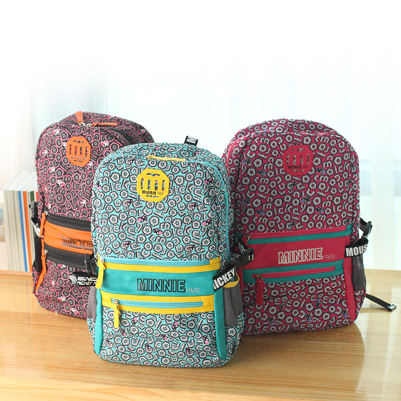 76fc2d2157 Get Quotations · Exo shoulder bag korean female junior high school students  in sports and leisure travel backpack tide