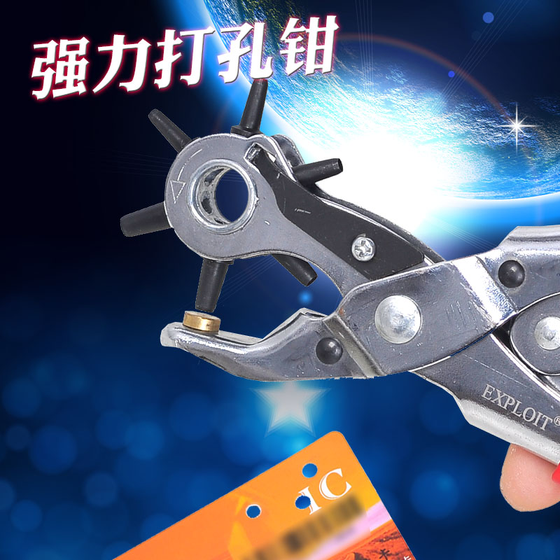 Explore the belt drill hole punch punch punch pliers belt punch belt belt punch puncher