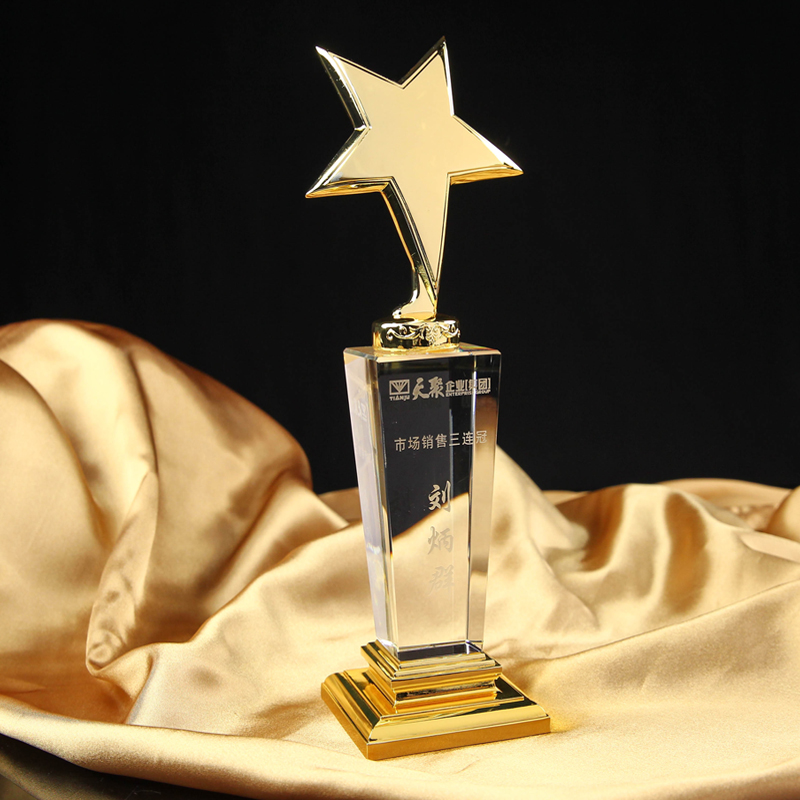 Explosion models metal pentagram trophy crystal trophy custom pentagram star spot creative custom trophy celebration gift
