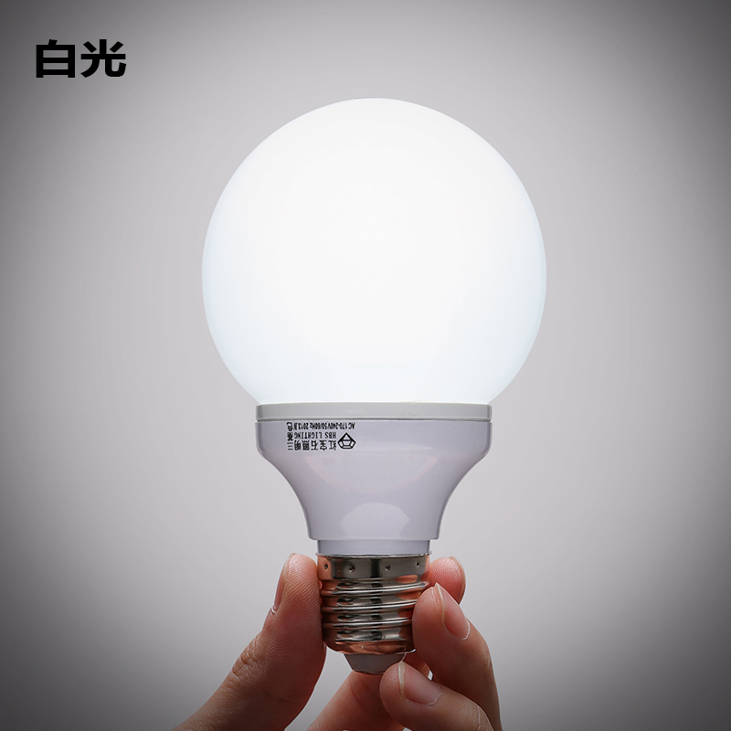 Exposure lamp energy saving light bulbs e27 screw led rotating creative personality white light source