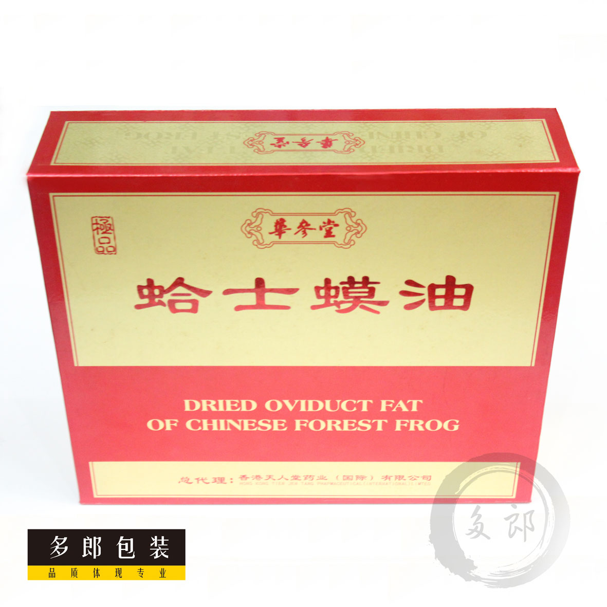Exquisite gift box gift box packaging box made ²èò¶ºð specialty ginseng box wine box custom made to order