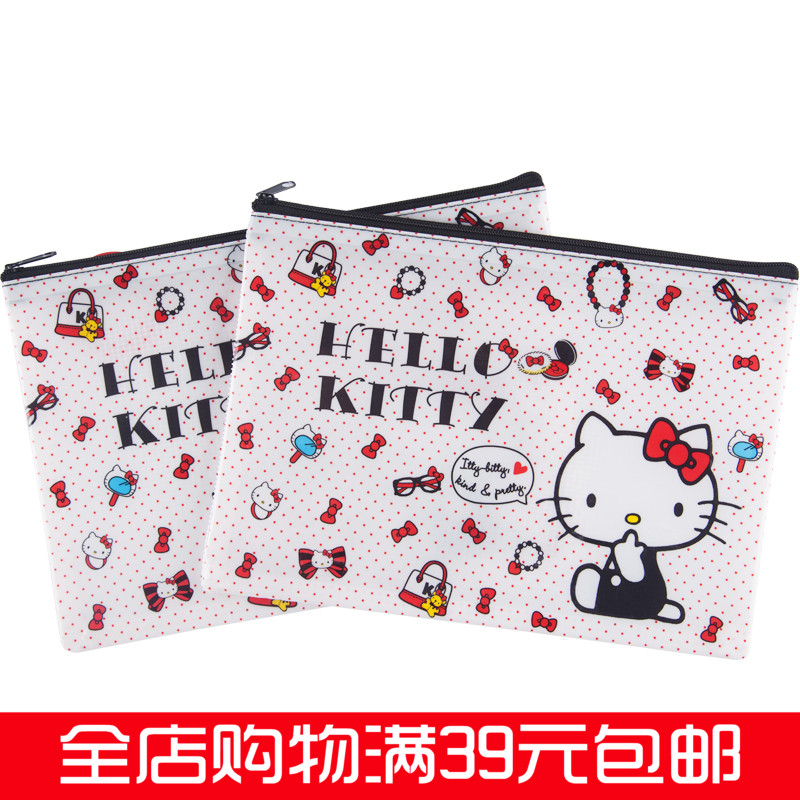 b87888905312 China Kitty Pouch Cute, China Kitty Pouch Cute Shopping Guide at ...