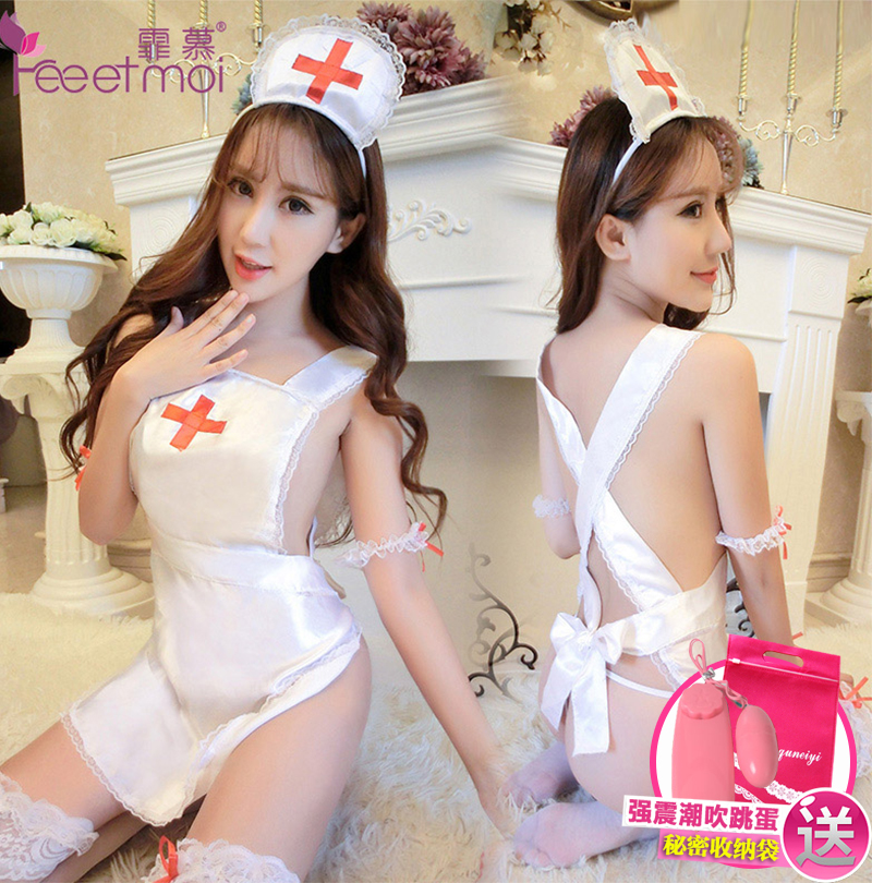 Extremely sexy sm sao nurse sexy lingerie chest a transparent open files suit uniform temptation role playing