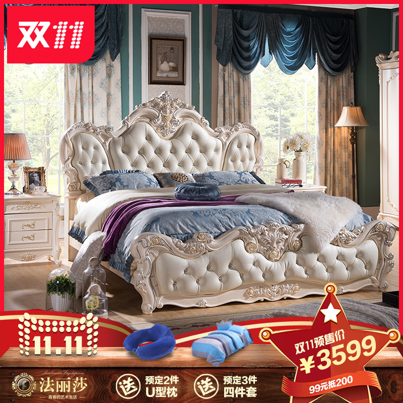 Fa lisha furniture c16ç±³10 pre-2015 white wood bed continental bed double french princess bed imported leather bed leather bed