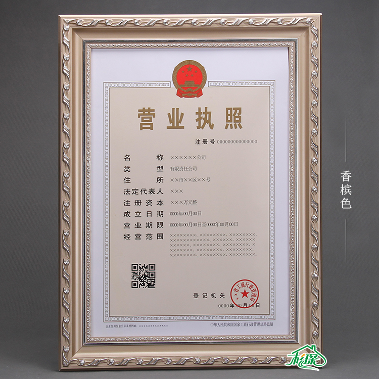 Factory 7 off gold honor authorization certificate box a3 a4 frame business license tax registration certificate frame