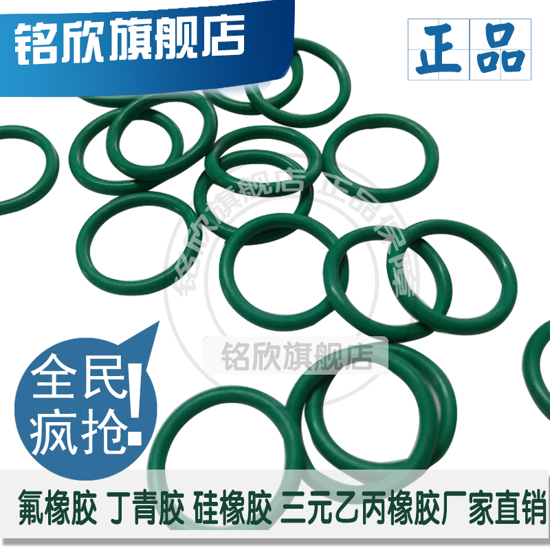 Factory direct high-quality fluorine rubber o ring inner diameter of the outer diameter 355/360/365/370/375/380/3 85/390*6
