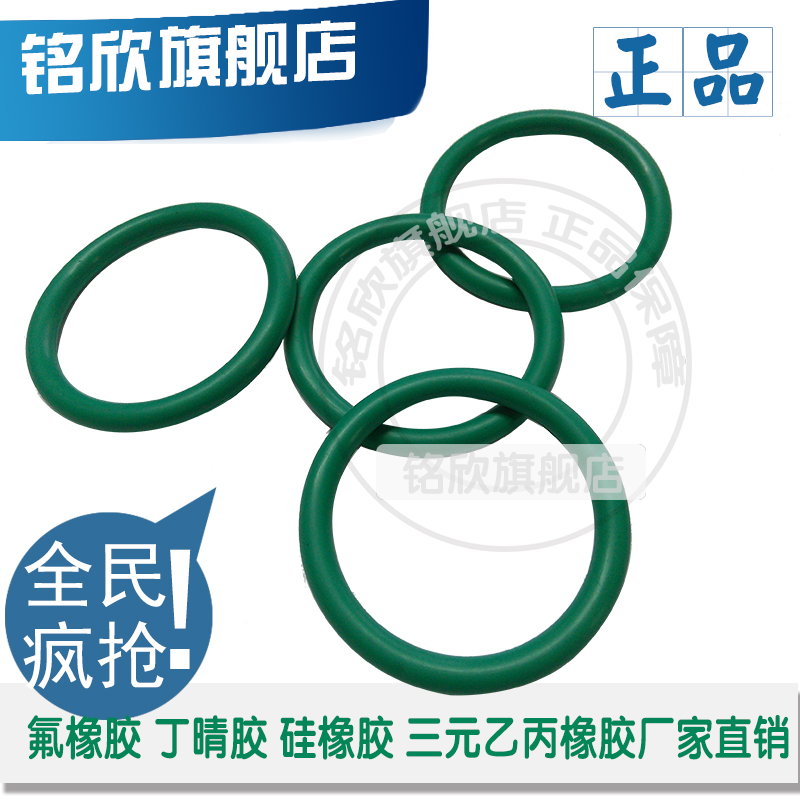 Factory direct ming yan quality fluorine rubber o ring inner diameter of the outer diameter 375/560*12 high temperature wear and high pressure
