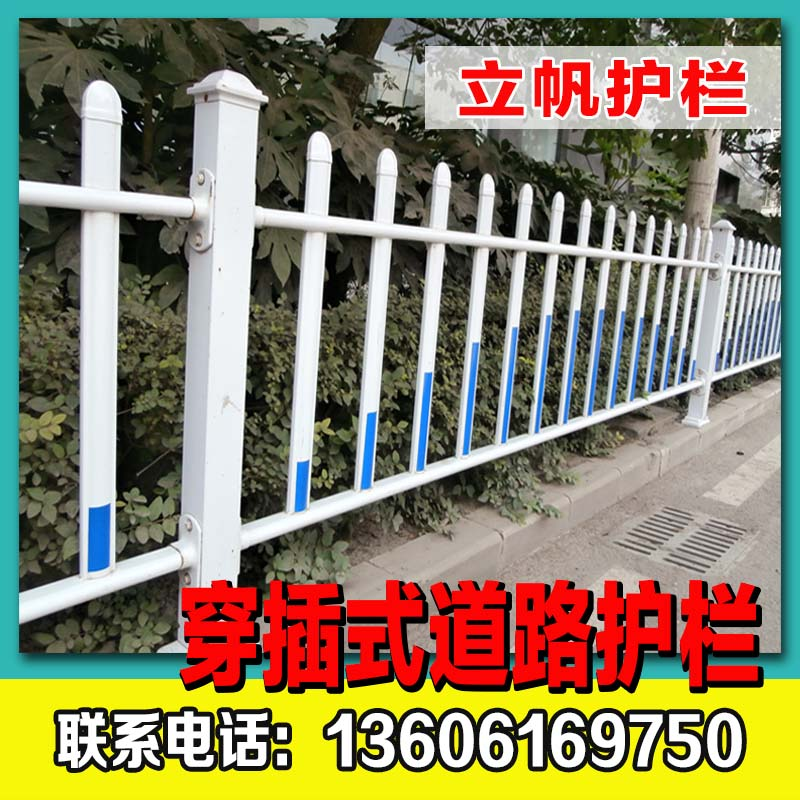 Factory direct steel fence city road crash road fence iron fence railings column separated from the traffic engineering