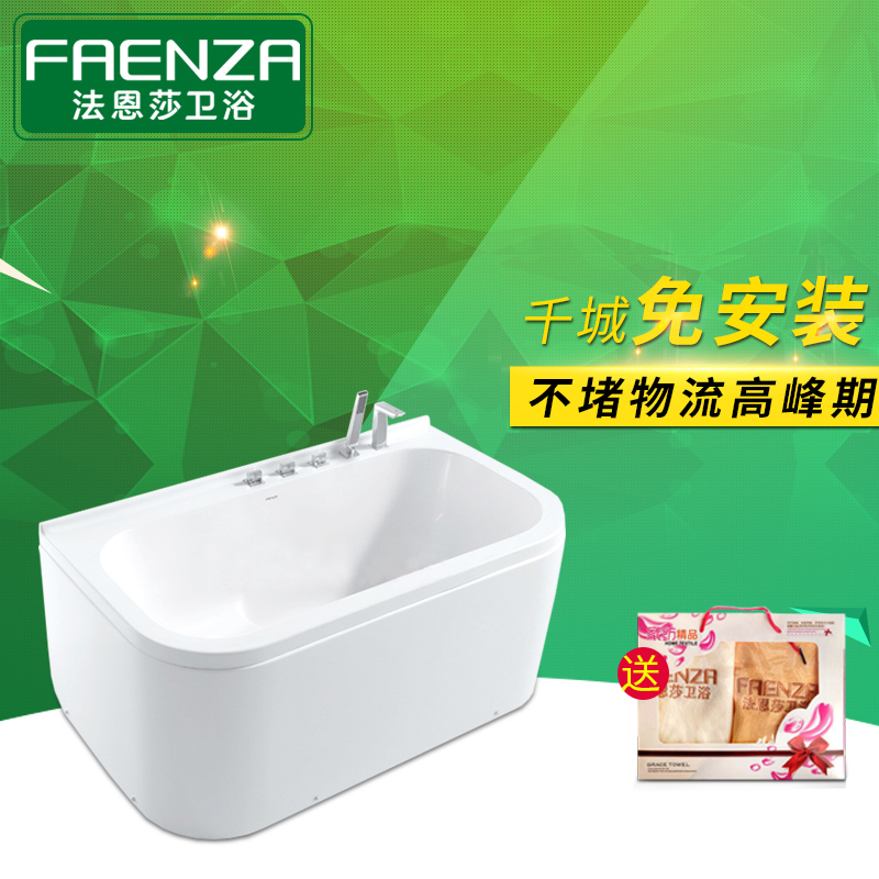 China Bath Sanitary Ware, China Bath Sanitary Ware Shopping Guide at ...