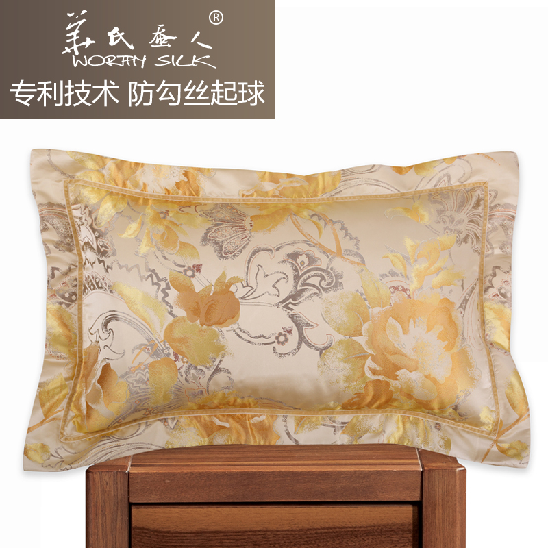 Fahrenheit silkworm people thick heavy silk pillow covers 100% mulberry silk pillowcase pillow sets of positive goods