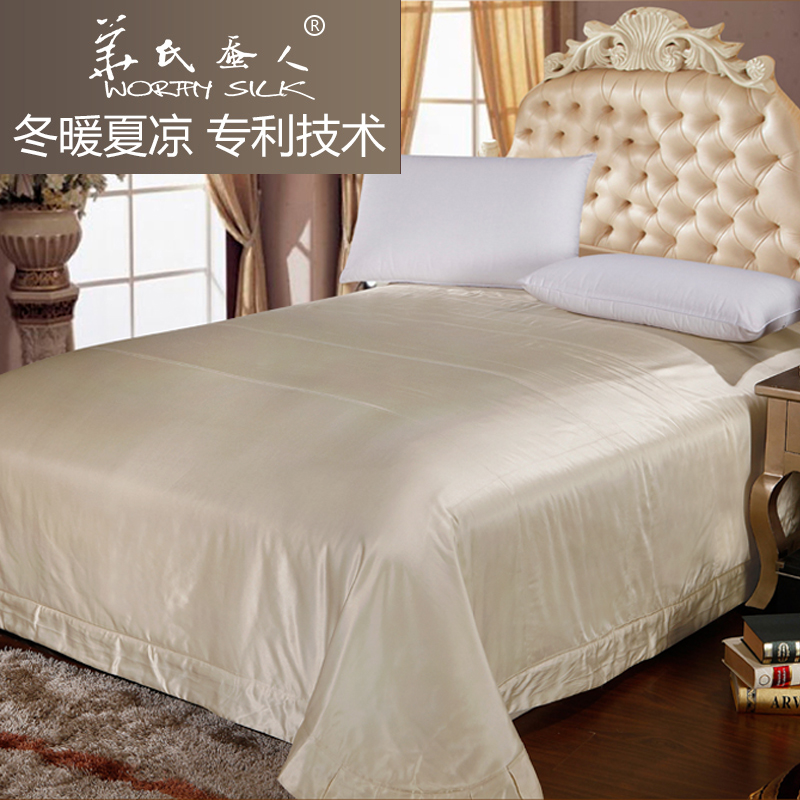 Get Quotations Fahrenheit Silkworm People Upscale Solid Color Silk 100 Mulberry Sheets Thick Linen Bed