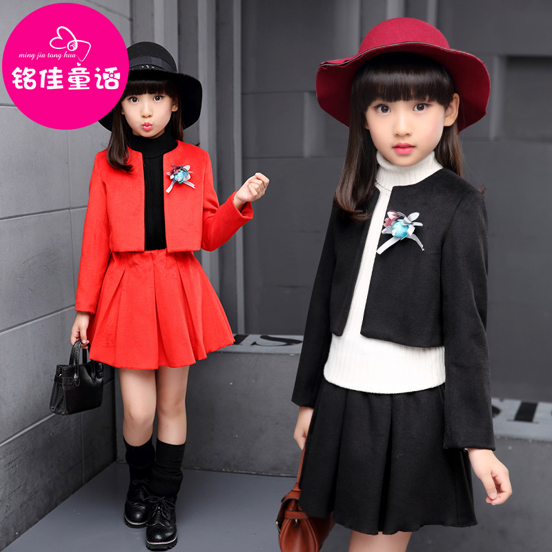 Fairy tale铭佳zhongshan university children kids 2016 new girls winter fashion casual korean version of sleeved piece fitted