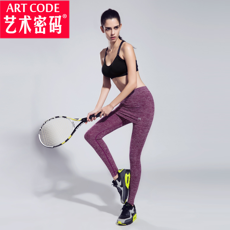 Fake two culottes female trousers slim was thin wicking running yoga gym yoga clothes sports pants female tight