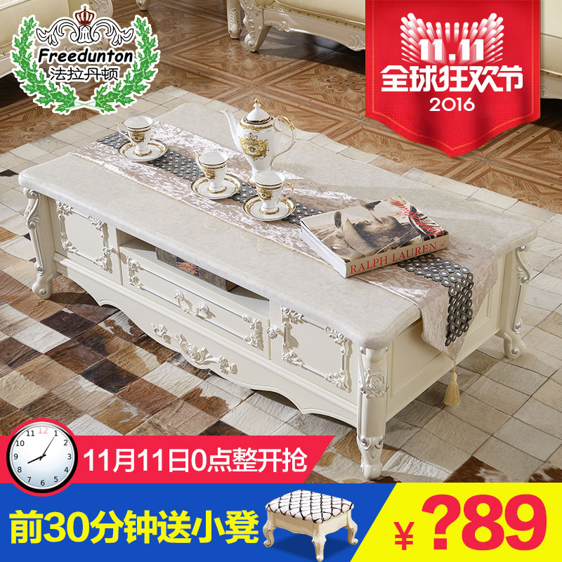 Fala dan benton simple european marble coffee table tv cabinet combination of french countryside small apartment kung fu tea table