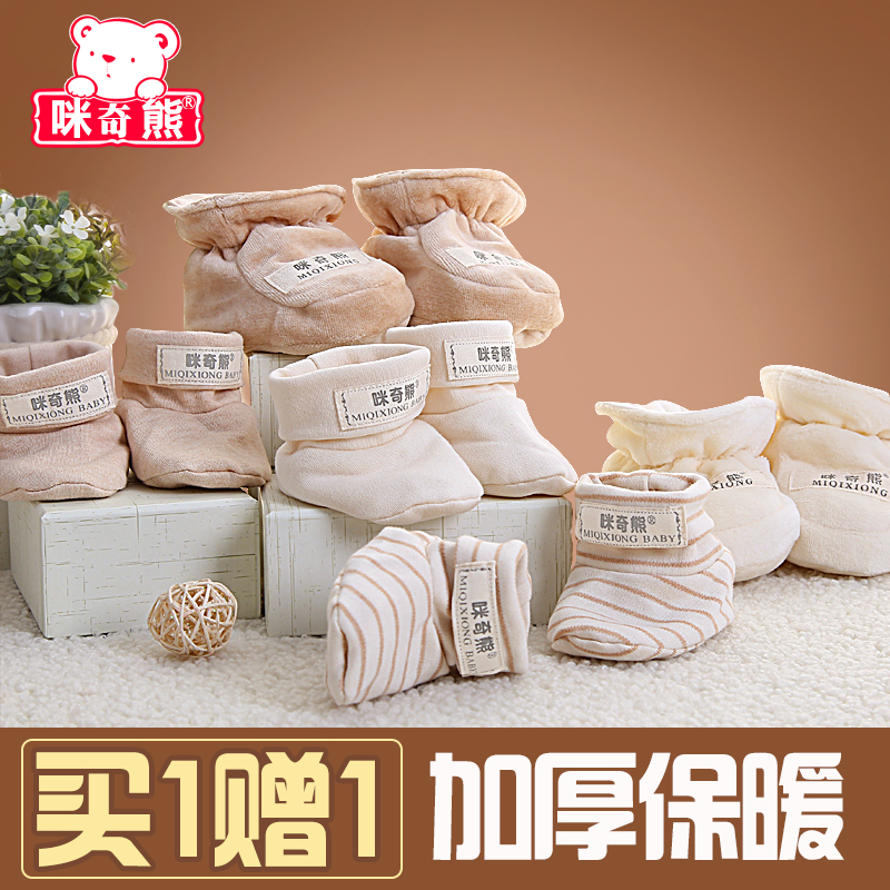 Fall and winter baby cotton baby booties baby booties newborn spring and summer soft bottom shoes loss prevention care feet thick warm gloves