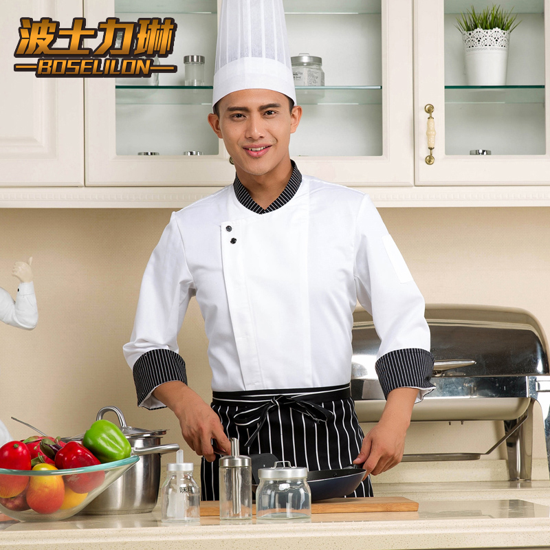 Fall and winter clothes chef clothing chef uniforms sleeved hotel chef service hotel chef uniforms kitchen sleeved overalls fall and winter