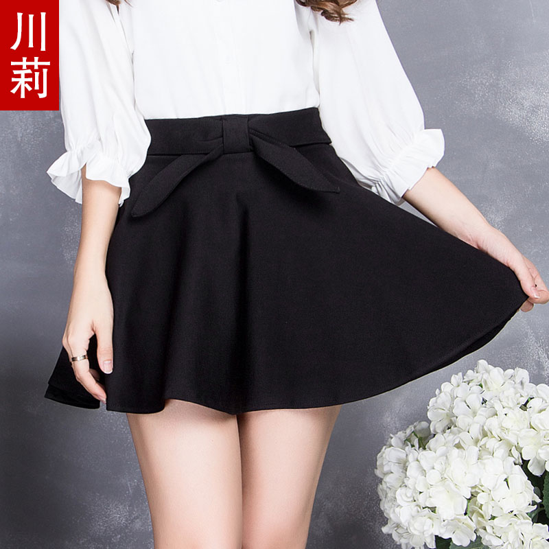 d3c94b18fa7 Get Quotations · Fall and winter clothes new korean version of the little  black elastic waist pleated skirts high