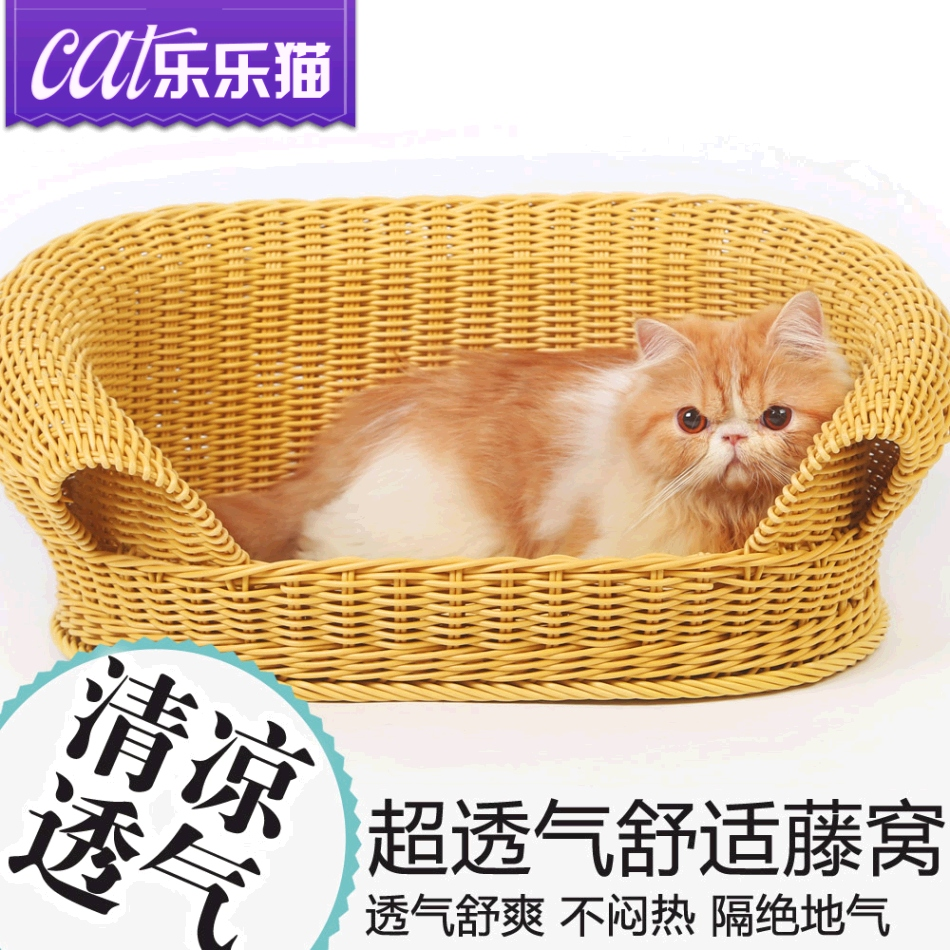 Fall breathable cool cats pet nest rattan cane rattan sofa cat litter cat bed cat house cat litter small kennel pet nest