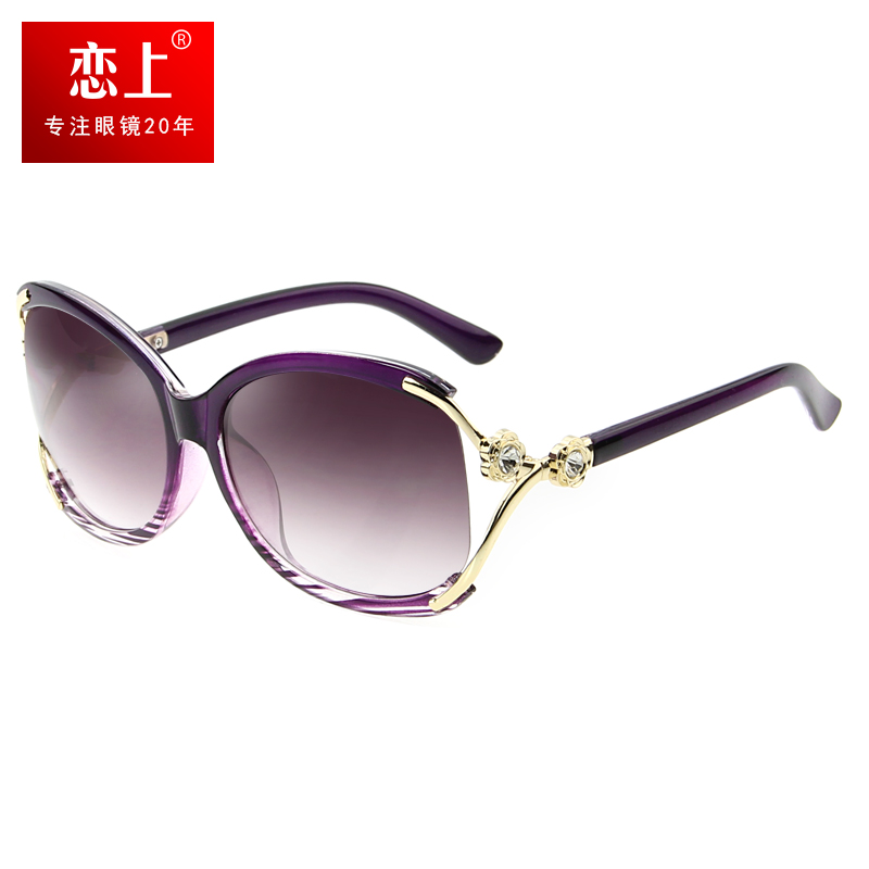 be180563dd Get Quotations · Fall in love with the 2016 sunglasses female influx of new  diamond metal sunglasses sunglasses ms