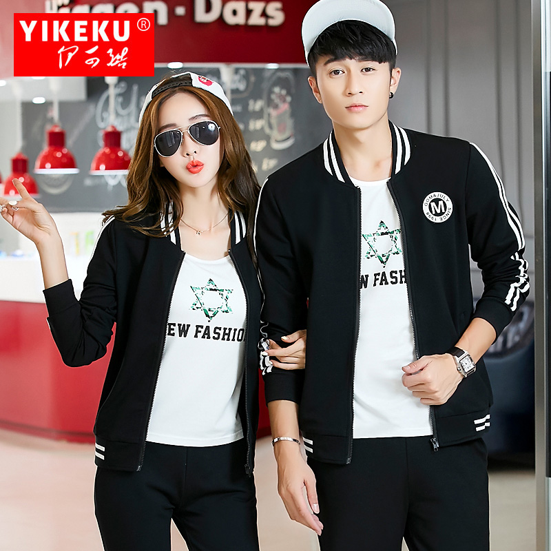 Fall men's sportswear men spring and autumn 2016 three sets of ms. casual clothes suit sports suit couples suite