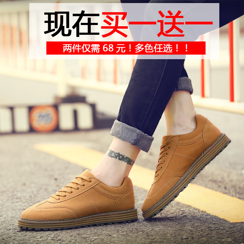 Fall young men's shoes tide shoes men's casual shoes retro shoes tide korean matte leather shoes to help low summer