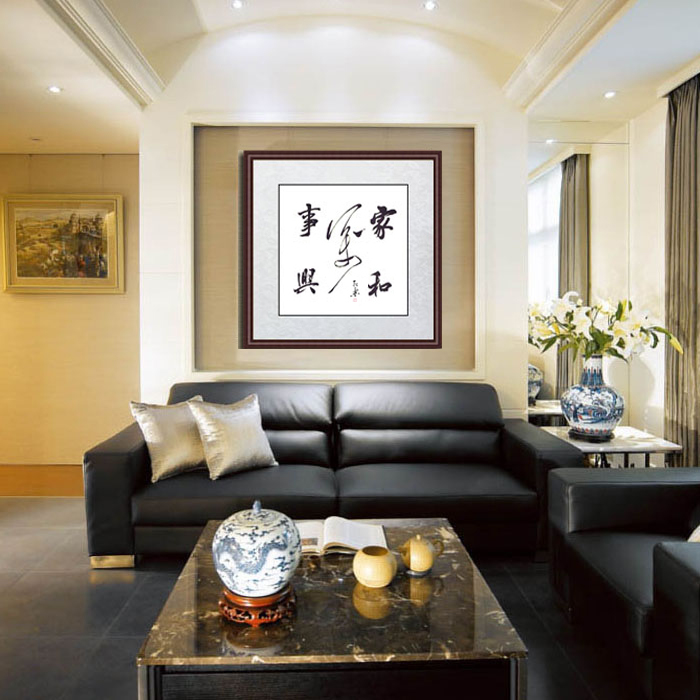 Family harmony doufang handwritten calligraphy artworks living room study has been framed wood frame