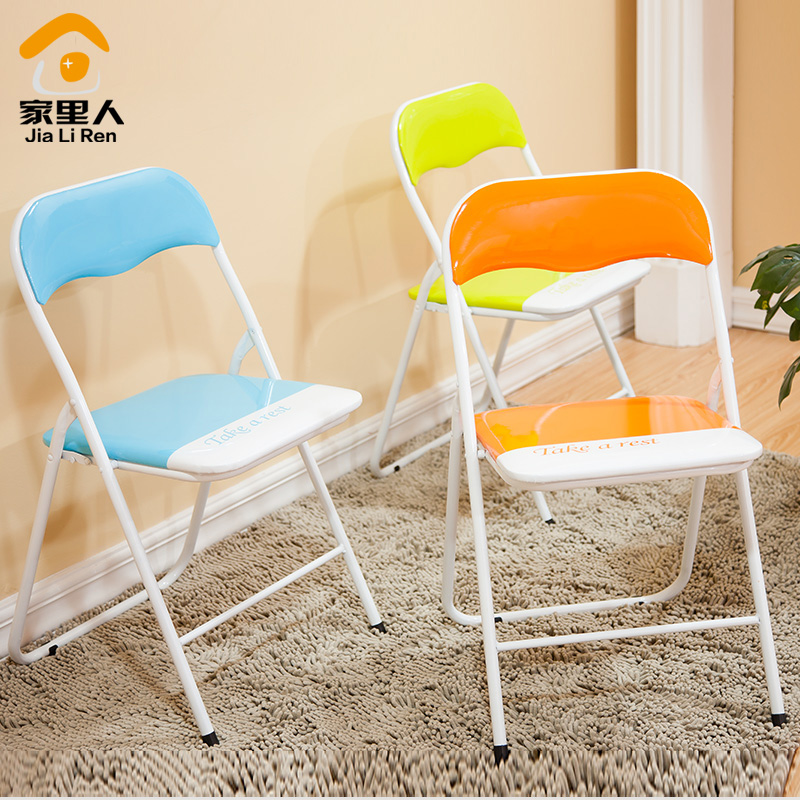 Family home portable folding chair backrest folding chairs and comfortable minimalist dining chair computer chair meeting chair office chair