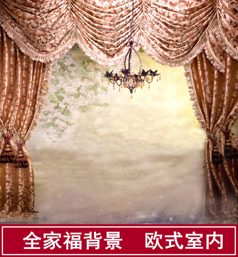 China Studio Background China Studio Background Shopping Guide At