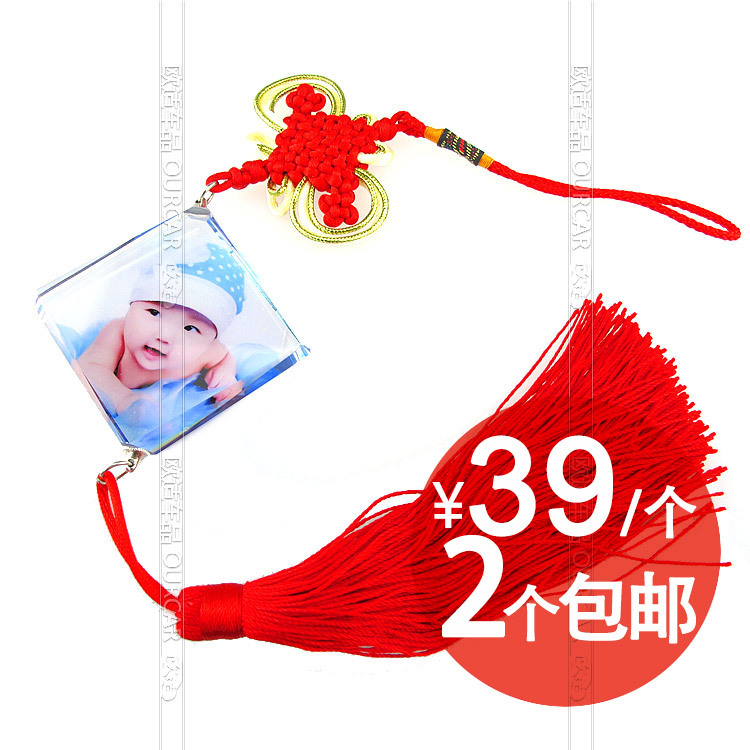Fan child car pendant crystal photo custom creative car ornaments chinese knot car ornaments inside jewelry