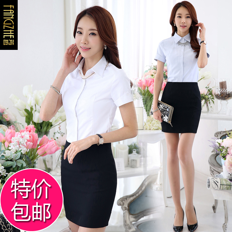 Fang qing zhe ms. small square collar short sleeve white shirt female white shirt women wear skirt suits hotel uniforms summer