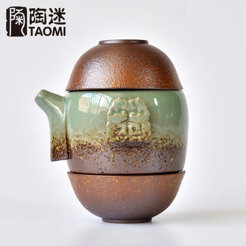 Fans pottery stoneware quik cup pot two cups travel kung fu tea set geyao tea cup ceramic tea sets